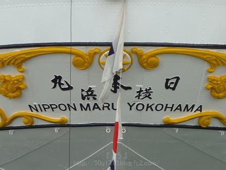 130715-帆船日本丸 総帆展帆 (34)