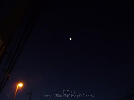 130831-横浜→三ノ宮 (1)