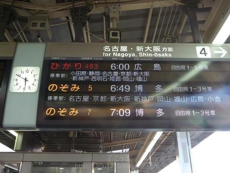 130831-横浜→三ノ宮 (3)