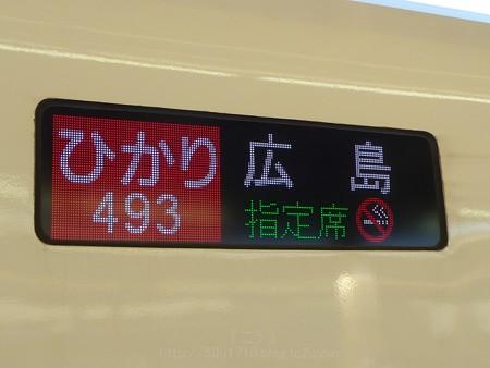 130831-横浜→三ノ宮 (6)