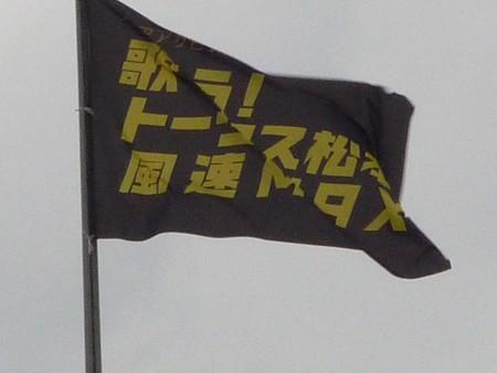 130831-トタ@播中 (12)