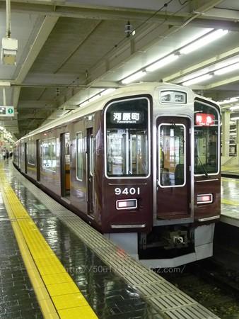 130901-阪急 (9)