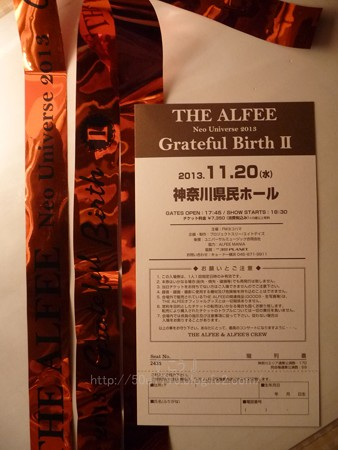 131120-THE ALFEE秋ツアー@カナケン (8)