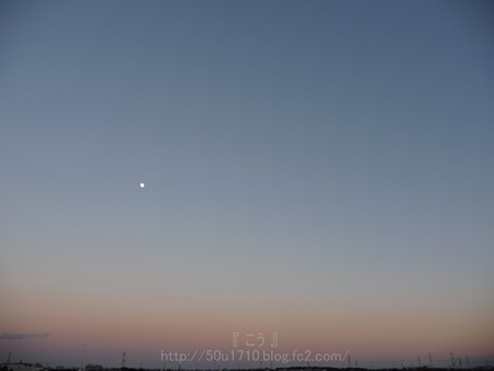 131214-お月さん (1)