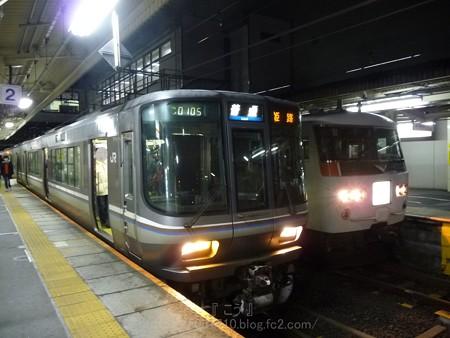 131228-横浜→大阪 (8)