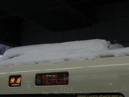 131228-横浜→大阪 (10)