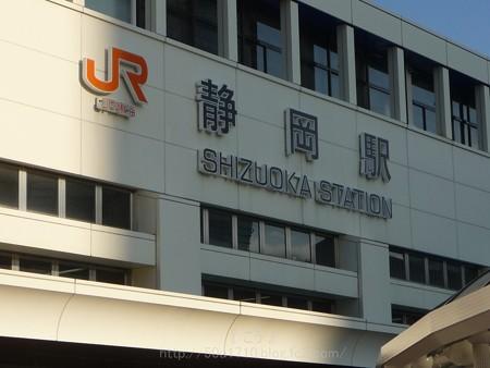 140105-横浜→静岡 (2)