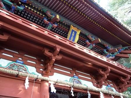 140105-久能山東照宮 (9)
