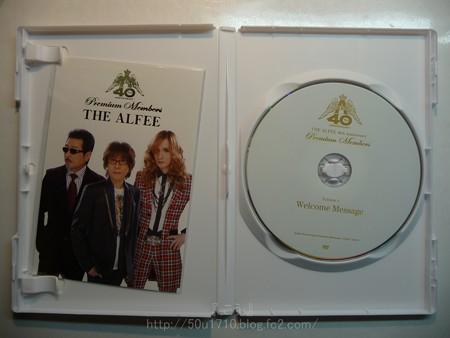 140226-THE ALFEE PM特典DVD1 (4)