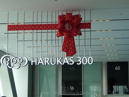 140307-ハルカス300 16階→60階 (29)