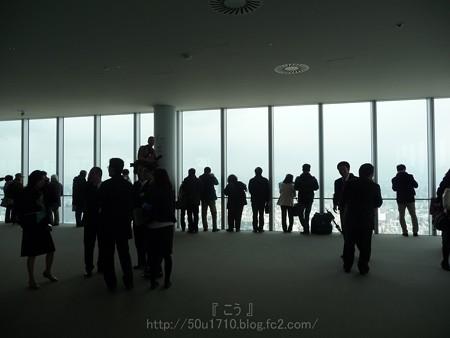 140307-ハルカス300 60階 (15)