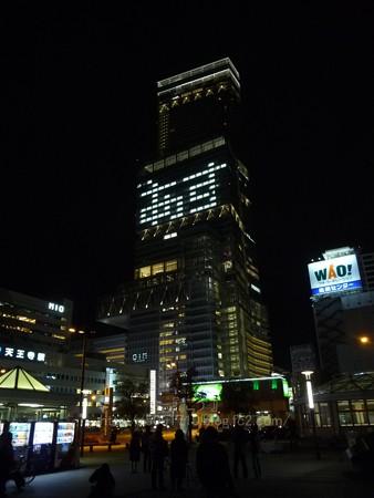 140306-あべのハルカス(夜) (48)