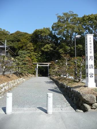 140306-月読宮 (1)
