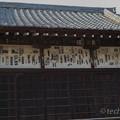 写真: 20140104-42