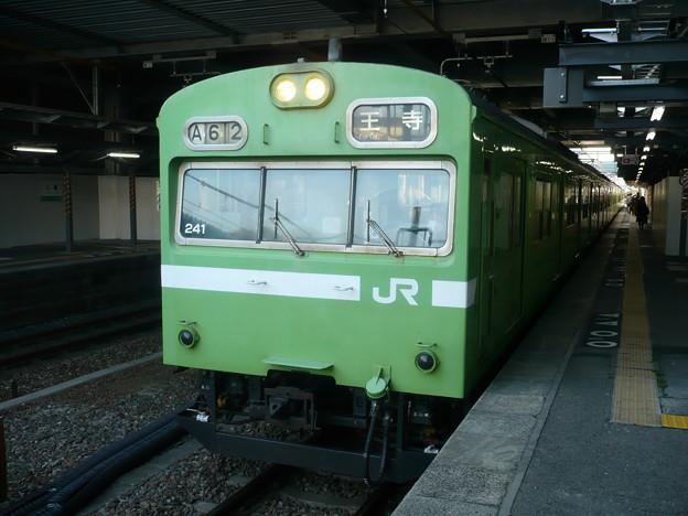 NS618 八尾