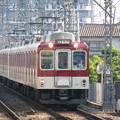 Photos: 641レ G40(高)+G35(高)