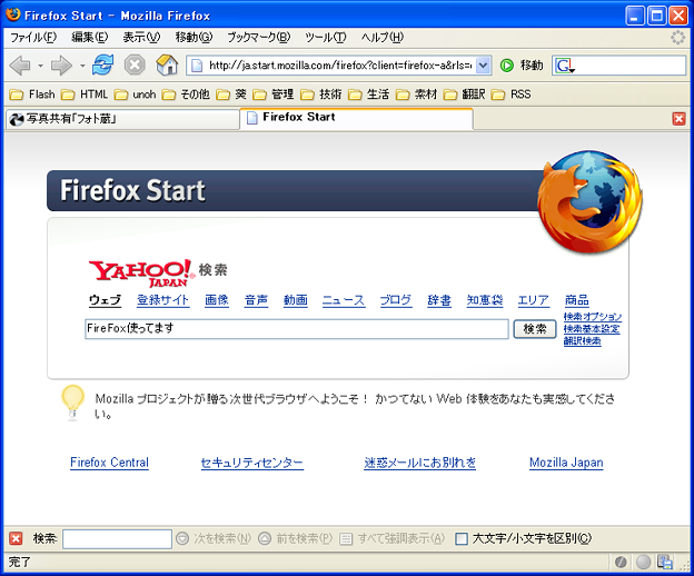 Photos: FireFox
