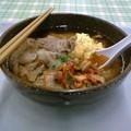 Photos: 東京芸大の学食で400円