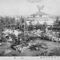 名古屋教育水族館 全景