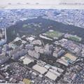 Photos: 東京新聞に掲載された光が丘公園