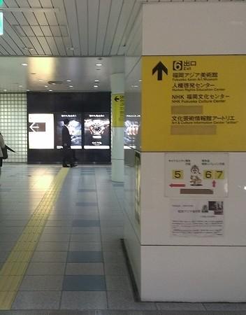 2013年飾り山おすすめ見学ルート10中洲川端駅6番出口