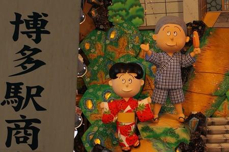 02 博多祇園山笠 飾り山 博多駅 2013年 サザエさん写真17わかめ