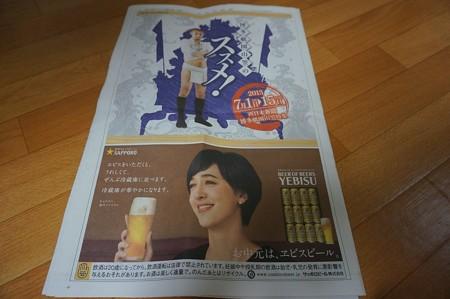 03 博多祇園山笠 飾り山 博多駅 2013年で入手した西日本新聞博多山笠特集
