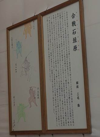 09 博多祇園山笠 2013年 中洲流 飾り山 合戦石垣原 写真06
