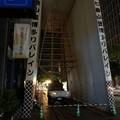 Photos: 2013年7月15日 博多祇園山笠 追い山 写真01解体された飾り山