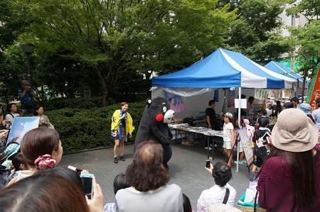 2013年7月26日 福岡市役所ふれあい広場 山鹿市観光物産展 山鹿灯籠まつり くまモン21