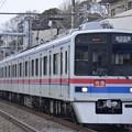 Photos: 京成3400形