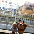写真: 20130916101016_01