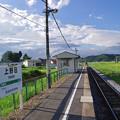 Photos: JR東日本・陸羽東線、上野目駅