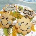 Photos: 5歳のお誕生日ケーキ1