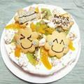 Photos: 5歳のお誕生日ケーキ2