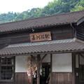 写真: 20130811_161722_01_raw