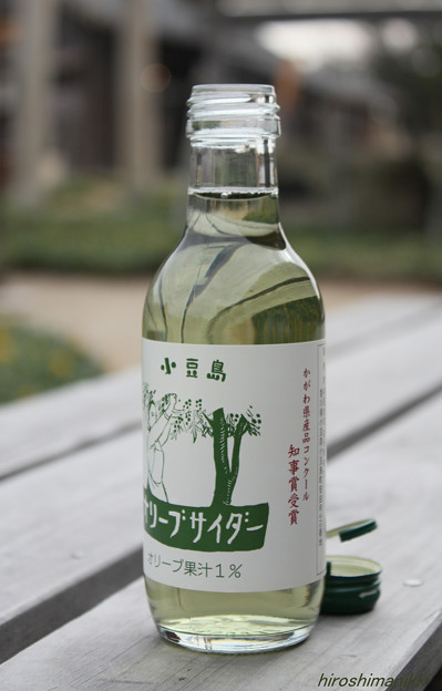 オリーブサイダー(小豆島デジブック)