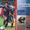 Photos: 日本代表チップス2013No.027大久保嘉人(ヴィッセル神戸)