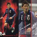 Photos: 日本代表チップス2013GS-05栗原勇蔵(横浜Fマリノス)