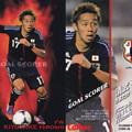 Photos: 日本代表チップス2013GS-10清武弘嗣(ニュルンベルク)