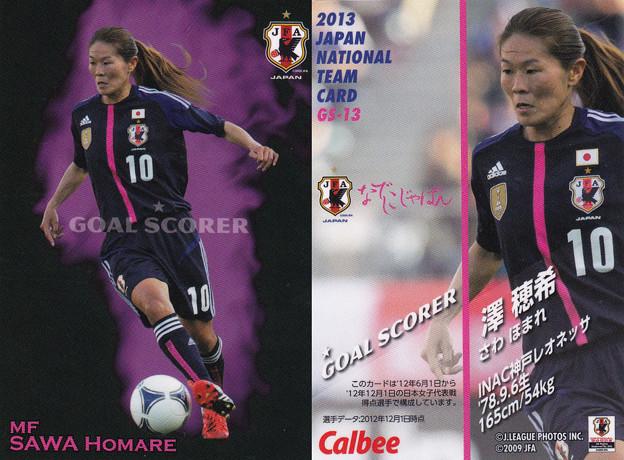 Photos: 日本代表チップス2013GS-13澤穂希(INAC神戸レオネッサ)