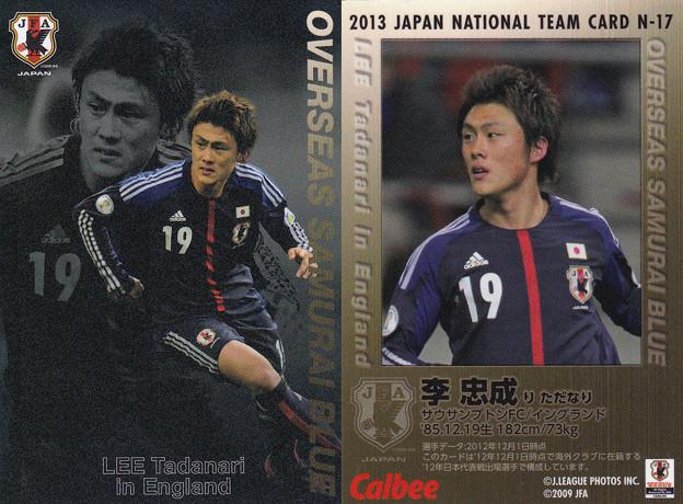 日本代表チップス2013N-17李忠成(サウサンブトン)