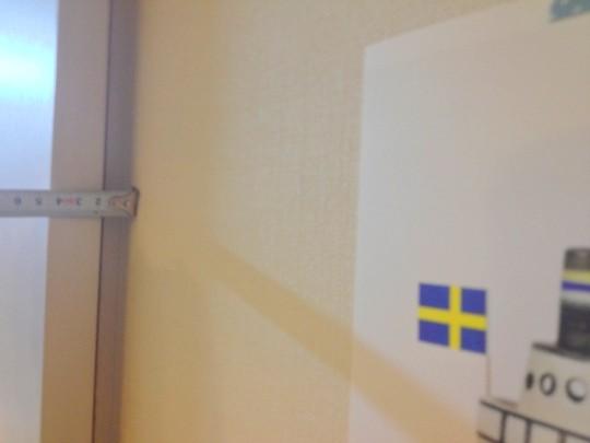 ドアと壁との間にできるスペース