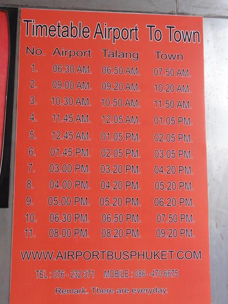 バス運行表