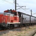 試9421レ C61 20+旧型客車 6両+DE10 1202