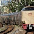 Photos: 5032M 285系米トウI3+海カキI5編成 14両