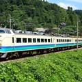 Photos: 1056M 485系新ニイT13編成 6両
