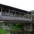 写真: 屋根付き橋