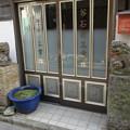 写真: 寺社の街-狛犬 (新宿区須賀町)