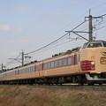 Photos: _MG_0693.JPG 183系成田臨(その2)OM103
